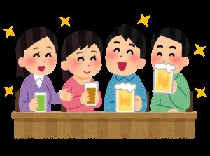 飲み会の図