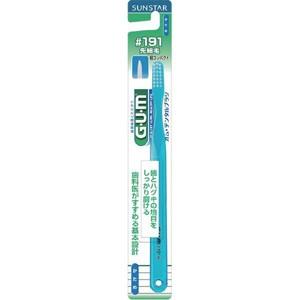 サンスターGUM 歯ブラシ