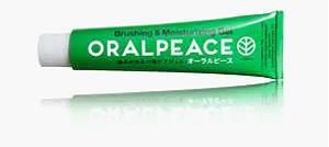 オーラルピースの商品画像