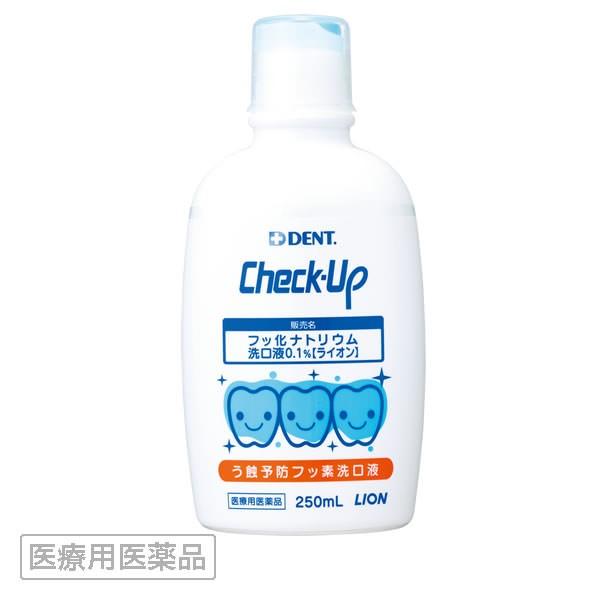 フッ素入り洗口剤の商品画像