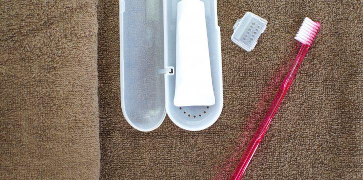 歯ブラシ ケース