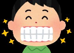 歯並びきれい