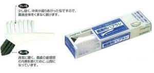 義歯用歯ブラシ