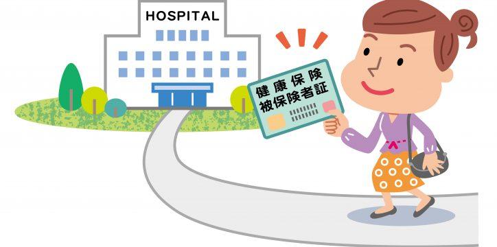 """保険証がない人が歯医者や病院に行く前に知ってほしい""""お金""""の話"""