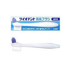義歯ブラシ