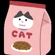 ネコのエサ