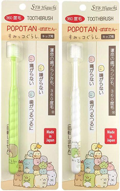 360do 歯ブラシ