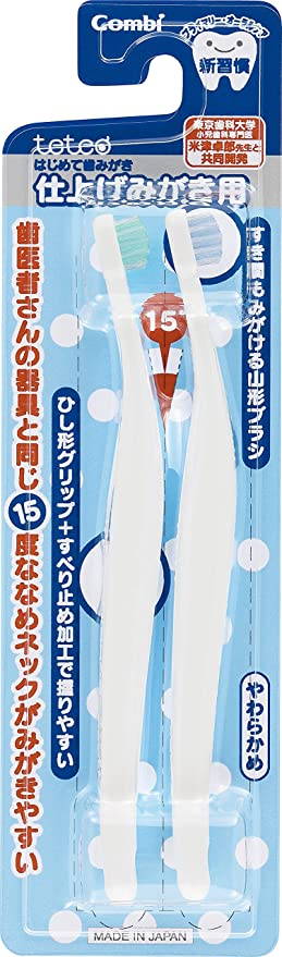 teteo 歯ブラシ 仕上げ磨き