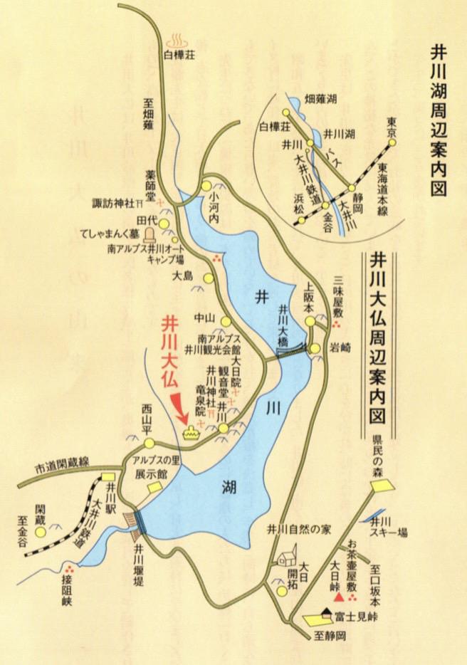 井川大仏、場所